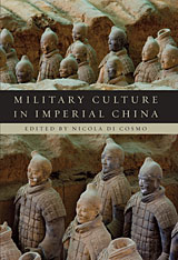 Military culture China
